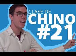 Aprende chino gratis
