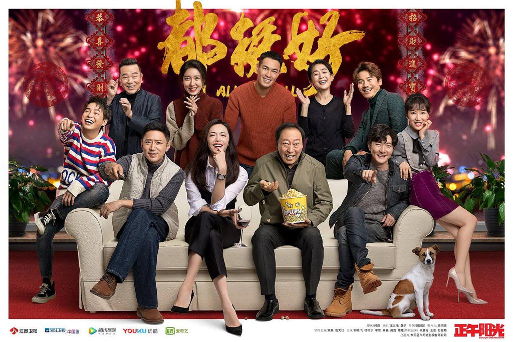 Telenovela china