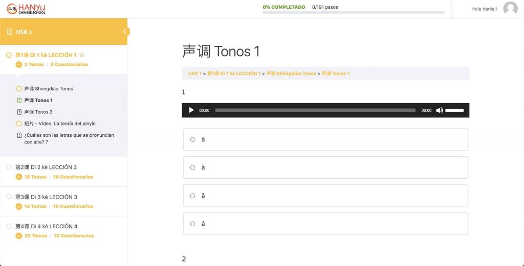 hanyu chinese school campus virtual chino
